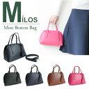 『Milos-ミロス-』Mini Boston Bag 〔1577〕[上質レザー ミニボストン ショルダー レディース インポートバッグ Made …