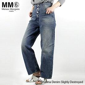 MM6 Maison Margiela エムエム6 メゾンマルジェラ Rihanna Denim Slighly Destroyed ハイライズ デニム Gパンパンツ〔S52LA0087/S30649/961〕