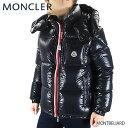 【送料無料】【並行輸入品】『MONCLER-モンクレール-』MONTBELIARD メンズ ダウンジャケット[41803 05 68950]