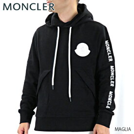【送料無料】【2019 AW】【並行輸入品】『MONCLER-モンクレール-』MAGLIA マリア メンズ プルオーバーパーカー フーディ ブラック 無地 ロゴ[80464 50 V8048]