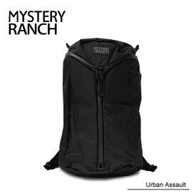 【スーパーセール期間 最大1000円OFFクーポン配布中】MYSTERY RANCH ミステリーランチ Urban Assault アーバンアサルト