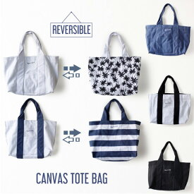 Canvas Reversible Bag -キャンバス リバーシブル バッグ-[ボーダー柄 ティーツリー柄
