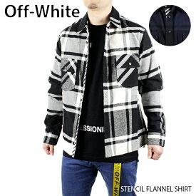 【送料無料】【2019 SS】【新作】『Off-White-オフホワイト-』STENCIL FLANNEL SHIRT-ステンシル フランネル チェック シャツ-〔OMGA060R19C08015〕