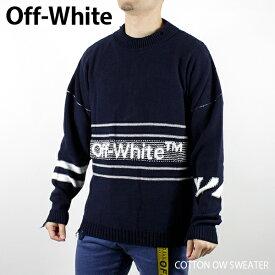 【送料無料】【2019 SS】【新作】『Off-White-オフホワイト-』COTTON OW SWEATER-コットン ロゴ セーター-〔OMHE016R19C16021〕【お買い物マラソン!ポイント最大44倍!】