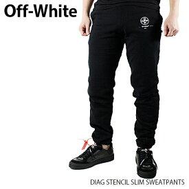 【送料無料】【2019 SS】【新作】『Off-White-オフホワイト-』DIAG STENCIL SLIM SWEATPANTS-ダイアグ ステンシル スリム スウェット パンツ-〔OMCH014R19003015〕