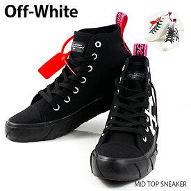 【送料無料】【2019 SS】【新作】『Off-White-オフホワイト-』MID TOP SNEAKER〔OMIA119S19C21034〕-ミッドカット キャンバス スニーカー-
