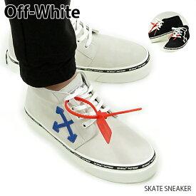 【送料無料】【2019 SS】【新作】『Off-White-オフホワイト-』SKATE SNEAKER〔OMIA120S19B43034〕-メンズ スニーカー