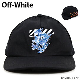 【並行輸入品】Off White オフホワイト BASEBALL CAP ベースボールキャップ メンズ アロー スカル 帽子 オフホワイト〔OMLB008S19400016/OMLB008S19400017〕