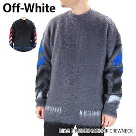 【送料無料】【2019 AW】【並行輸入品】『Off-White-オフホワイト-』DIAG BRUSHED MOHAIR CREWNECK メンズ モヘア ウール セーター 長袖 クルーネック〔OMHA036E19B02024〕