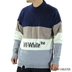 【送料無料】【2019 AW】【並行輸入品】『Off-White-オフホワイト-』OW SWEATER メンズ セーター ウール ダメージ加工 トップス[OMHE016E19E370323010]ポイント最大44倍!!楽天スーパーセール!