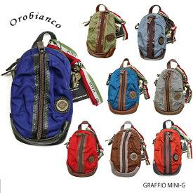 【並行輸入品】『Orobianco-オロビアンコ-』GRAFFIO MINI-G[OR168]
