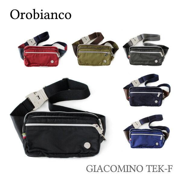 【送料無料】【2016-2017AW】『Orobianco-オロビアンコ-』GIACOMINO TEK-F [メンズ ボディバッグ ジャコミーノ]