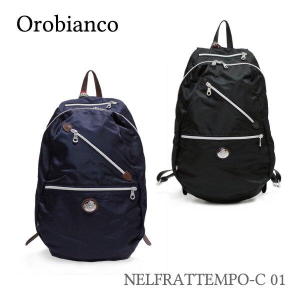 【予約】【送料無料】【並行輸入品】『Orobianco-オロビアンコ-』NELFRATTEMPO-C 01[メンズ リュック バックパック]《ご注文後3日前後発送予定》