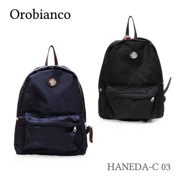 【送料無料】【2016-2017AW】『Orobianco-オロビアンコ-』HANEDA-C 03 [メンズ リュック バックパック]