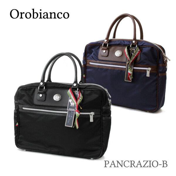 【送料無料】【並行輸入品】『Orobianco-オロビアンコ-』PANCRAZIO-B [メンズ ビジネスバック ブリーフケース]