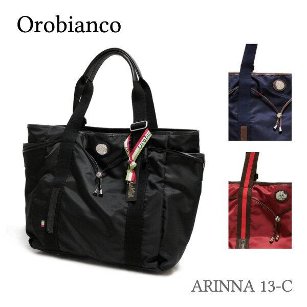 【予約】【送料無料】【並行輸入品】『Orobianco-オロビアンコ-』ARINNA 13-C [メンズ ナイロン トートバツグ]《ご注文後3日前後発送予定》