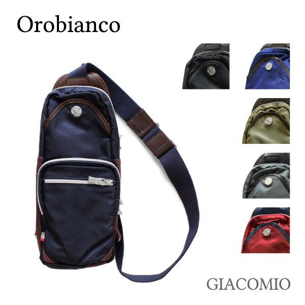 【予約】【送料無料】【NEW】【並行輸入品】『Orobianco-オロビアンコ-』GIACOMIO [ジャコミオ ウエストバッグ ボディバッグ メンズ スリングバッグ ロゴプレート 並行輸入正規品]《ご注文後3日前後発送予定》