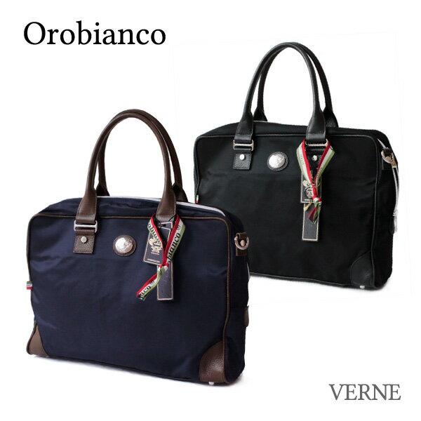 【予約】【送料無料】【並行輸入品】『Orobianco-オロビアンコ-』VERNE《ご注文後4〜5日前後発送予定》