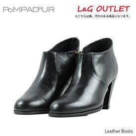 【返品交換不可】【LaGアウトレット】Pompadour ポンパドール Leather Boots レザーブーツ ショートブーツ
