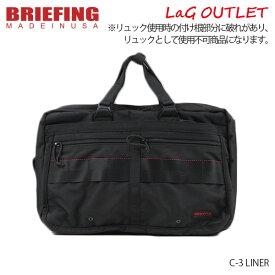 【予約】【返品交換不可】【LaGアウトレット】【BRIEFING-ブリーフィング-】C-3 LINER [BRF115219]《ご注文後3日前後発送予定》