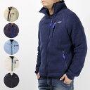 【500円OFFクーポン対象】Patagonia パタゴニア Retro Pile Jacket メンズ レトロ パイル ジャケット 長袖 ボア フリ…