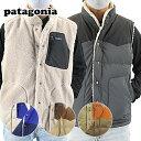 Patagonia パタゴニア Reversible Bivy Down Vest メンズ リバーシブル ビビー ダウン ベスト フリース ボア 袖なし 2…