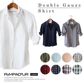 【ネコポス可:1枚迄】『Pompadour-ポンパドール-』コットン100% Wガーゼ シャツ[PD005]■