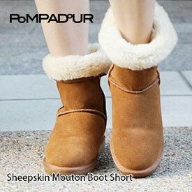 『Pompadour-ポンパドール-』Sheepskin Mouton Boot Short-シープスキン ムートンブーツ ショート-[14513]