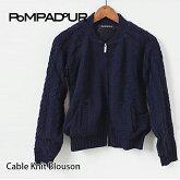 【予約】【Pompadour-ポンパドール-】CableKnitBlouson-ケーブル編みニットブルゾン-[PD011][レディース・アウター・トップス・ジャンパー・コート・セットアップ]《11月●日前後発送予定》