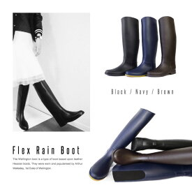 『Pompadour-ポンパドール-』Flex Rain Boot-フレックスレインブーツ-ポイント最大44倍!!楽天スーパーセール!