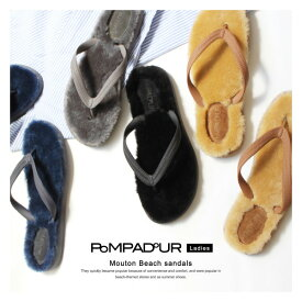 『Pompadour-ポンパドール-』Beach Mouton Sandal-ビーチムートンサンダル-■【お買い物マラソン!ポイント最大44倍!】