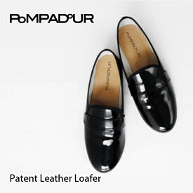 『Pompadour-ポンパドール-』Patent Leather Loafer-パテント レザー ローファー-[PD053][パンプス ペタンコ エナメル リアルレザー 本革 フラット オペラシューズ]【お買い物マラソン!ポイント最大44倍!】