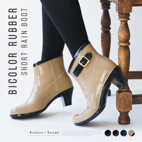 『Pompadour-ポンパドール-』Bicolor Rubber Short Rain Boot [PD044][バイカラー ベルト ショートレインブーツ]