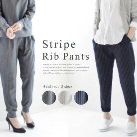 『Pompadour-ポンパドール-』Stripe Rib Pants -ストライプ リブ パンツ-[レディース ボトム トラックパンツ ]