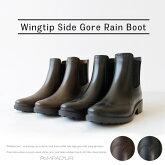 【Pompadour-ポンパドール-】WingtipSideGoreRainBoot-ウイングチップレインブーツ-[レディースレインシューズ]