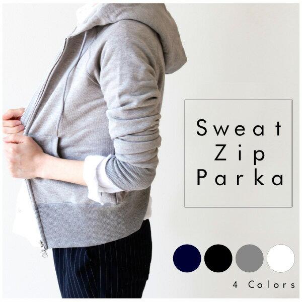 『Pompadour-ポンパドール-』Sweat Zip Parka -スウェット ジップ パーカー-[レディース トップス アウター]
