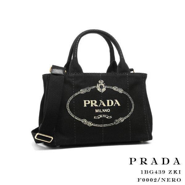 【送料無料】【2018 SS】『PRADA-プラダ-』CANAPAカナパ トートバッグ〔1BG439〕ZKI