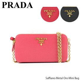 PRADA プラダ Saffiano Metal Oro Mini Bag レディース ショルダーバッグ チェーンバッグ ミニ 〔1DH010 QWA〕