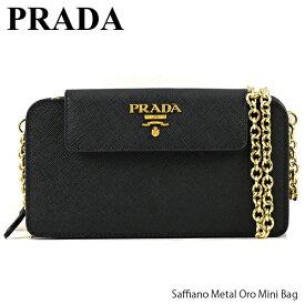【送料無料】【2019 SS】【並行輸入品】『PRADA-プラダ-』Saffiano Metal Oro Mini Bag レディース ショルダーバッグ チェーンバッグ ミニ〔1DH048 QWA〕