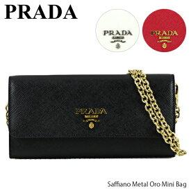PRADA プラダ Saffiano Metal Oro Mini Bag レディース ショルダーバッグ チェーンバッグ ミニ〔1DH002 QWA〕
