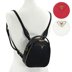 PRADA プラダ Saffiano Lux Backpack レディース バックパック リュクサック ミニ〔1BZ047 NZV〕
