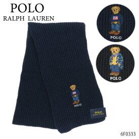 【並行輸入品】『POLO RALPH LAUREN-ポロラルフローレン』Bear Waffle Scarf メンズ マフラー ベアー[6F0333]