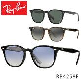 【送料無料】【並行輸入品】【2018SS】『Ray-Ban-レイバン-』Sunglasses[RB4258F]