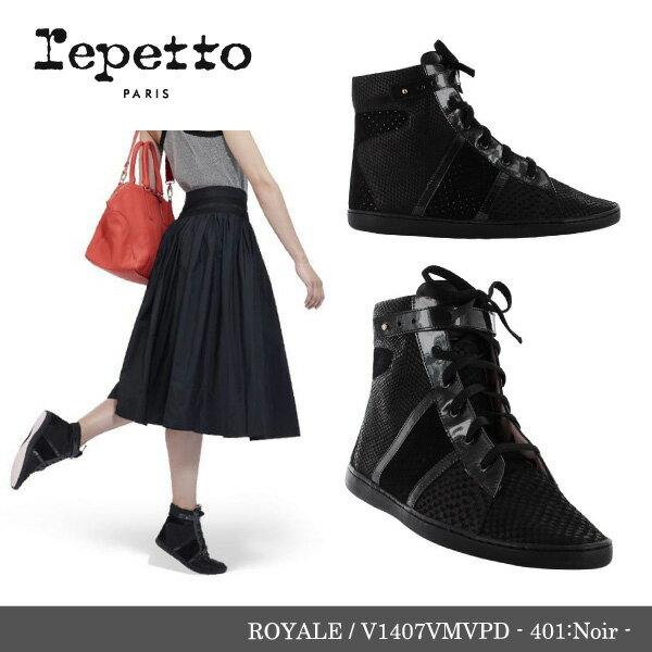 【送料無料】『repetto-レペット-』ROYALE Patent-ロワイヤル パテント- [V1407VMVPD][レディース・シューズ・ハイカット スニーカー]