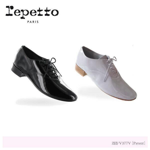 【送料無料】『repetto-レペット-』ZIZI Patent leather パテントレザー オックスフォードシューズ ジジ [V377V][レディース バレエシューズ エナメル]