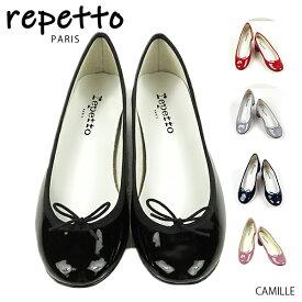 【2019SS】【並行輸入品】『repetto-レペット-』CAMILLE Patent バレエパンプス[V511V]カミーユ パテント パンプス