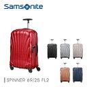 【送料無料】【返品交換不可】『Samsonite-サムソナイト-』Cosmolite 3.0 Spinner 69cm 68L [コスモライト3.0 スピナー 軽量スーツケース キャリーケース 4輪