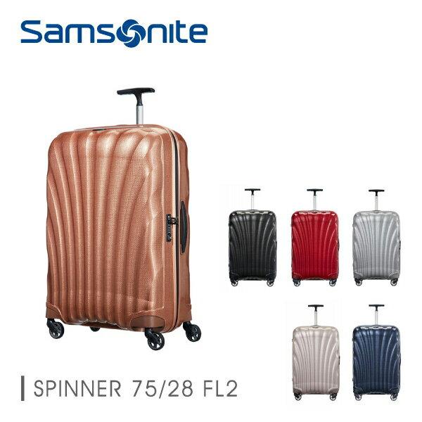 【送料無料】【返品交換不可】『Samsonite-サムソナイト-』Cosmolite 3.0 Spinner 75cm 94L [コスモライト3.0 スピナー 軽量スーツケース キャリーケース 4輪 75cm 94L 2016NEW]
