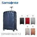 【送料無料】【返品交換不可】『Samsonite-サムソナイト-』Cosmolite 3.0 Spinner 86cm 144L [コスモライト3.0 スピナー 軽量スーツケース キャリーケース 4輪