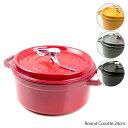 【ご返品・交換不可】【並行輸入品】『Staub-ストウブ-』Round Cocotte 24cm ピコ ココット ラウンド